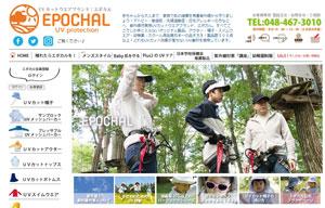 エポカル Online Shopのイメージ