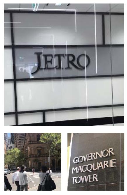 ジェトロシドニーと日本総領事館