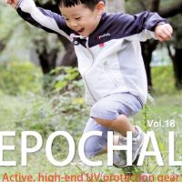 EPOCHAL(エポカル)カタログの表紙