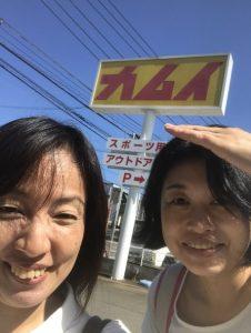 カムイ 所沢店