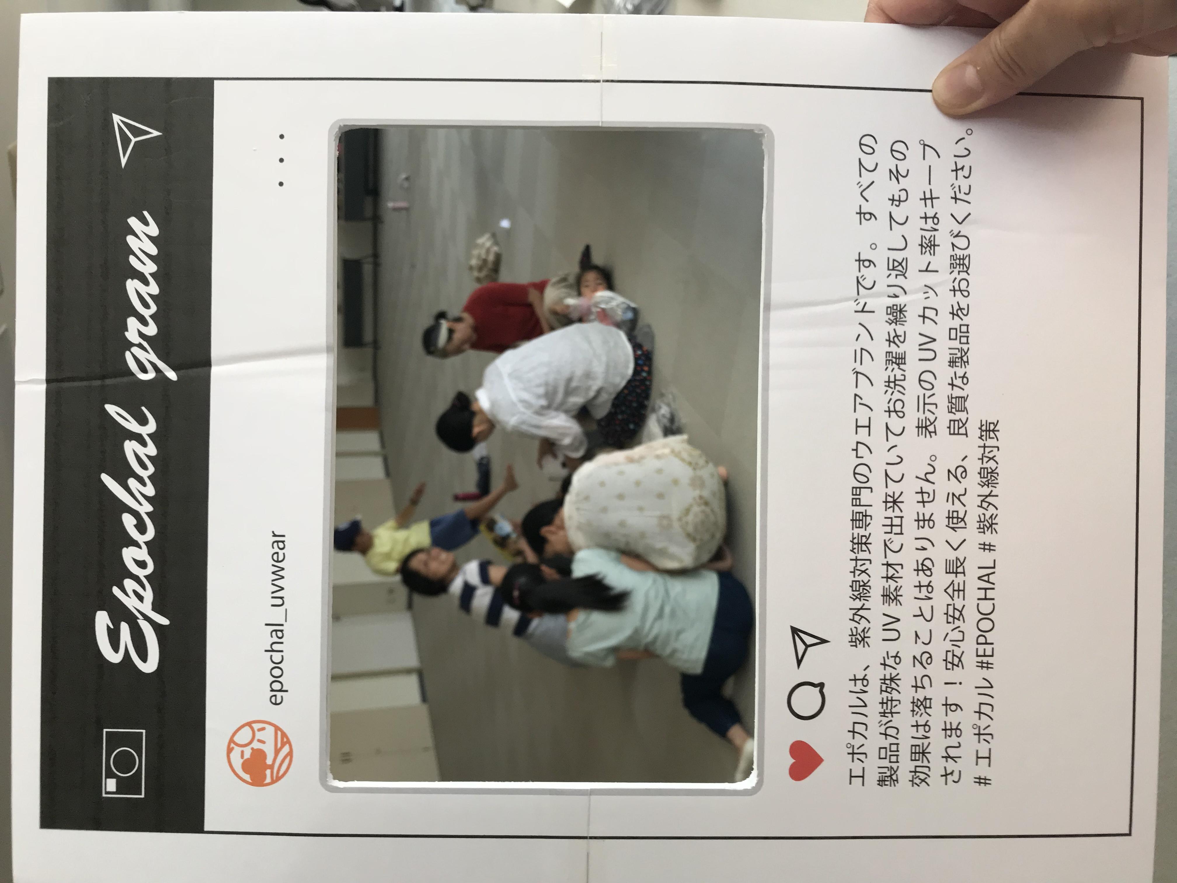 糸島市での講座の様子