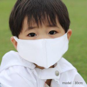 UVカットBIG マスク 幼児用