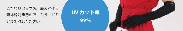 この画像には alt 属性が指定されておらず、ファイル名は tebukuro.jpg です